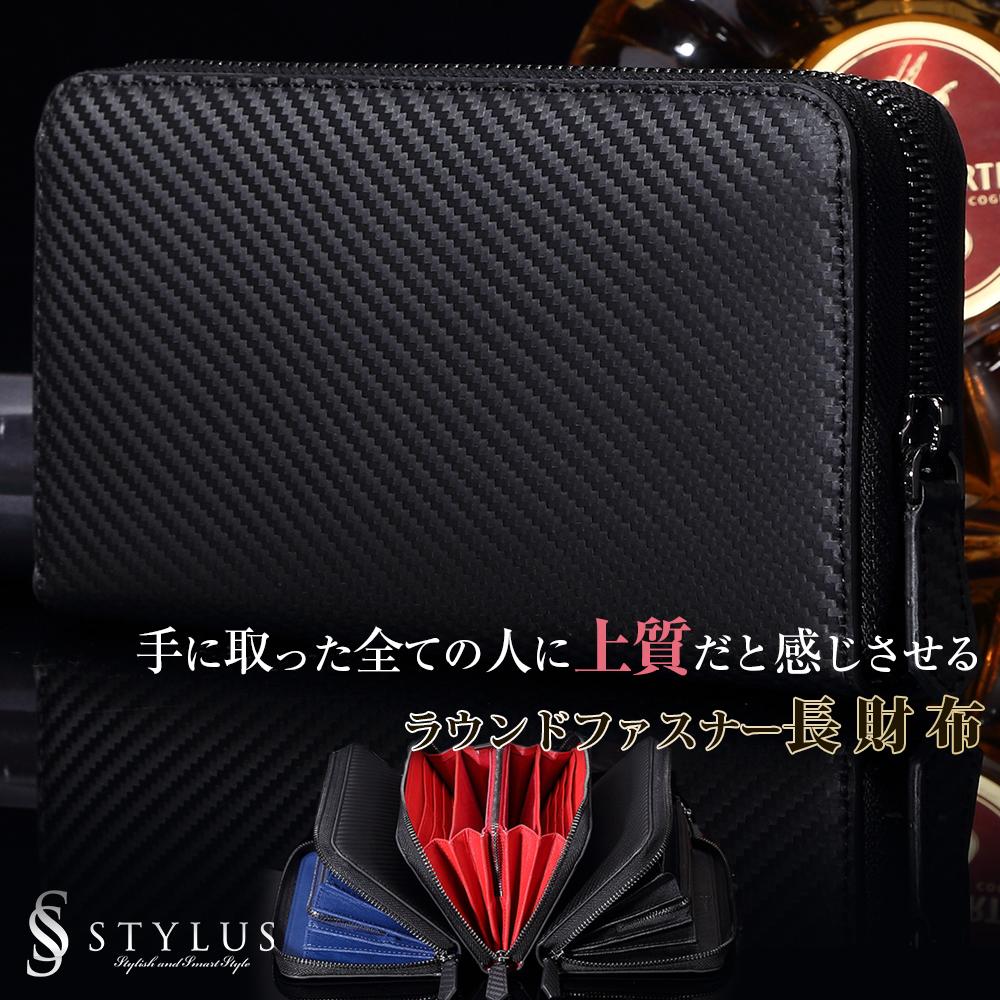上質さ、デザイン、大量収納、実用性。おもわず変えたくなってしまう長財布