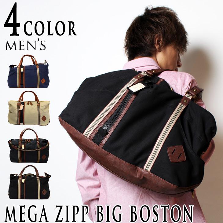 大容量!!旅行や通学にも使える可愛く大きいボストンバッグ!2Way仕様!