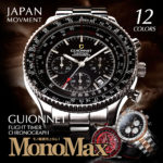 コスパがヤバすぎてカッコよすぎるパイロットクロノグラフ腕時計!売れすぎている理由あり!