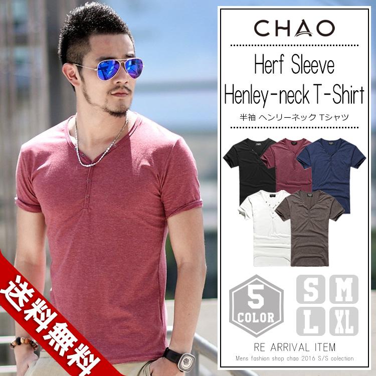 安いっ!!ヘンリーネックでボタンのワンポイントTシャツがいい感じのデザインで安い!