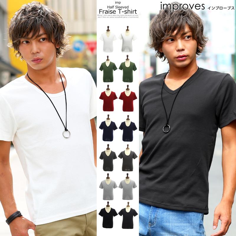 シンプルなTシャツはここでご購入ください!UネックとVネック!3枚買えばタダ割あり!
