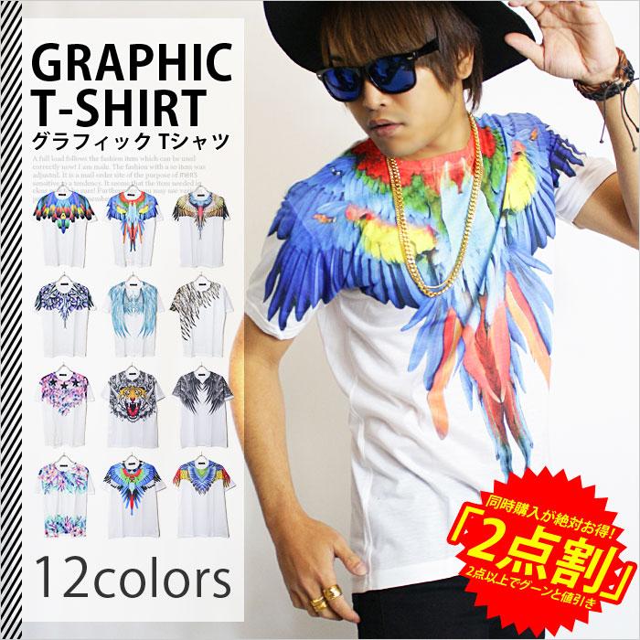 すごいTシャツを見つけました!カラフルさやデザイン性はかなり独特!