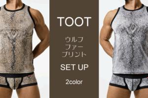 【TOOT】ん?これはファー!?見間違うほどのクオリティ!メンズタンクトップ&ボクサーパンツのセット!