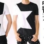 前から後ろにかけて大きい星がある!アシメントリーによるカジュアルさがいい感じTシャツ!