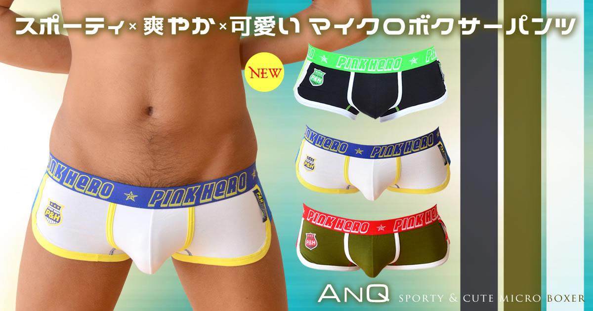 【ANQ】新色登場!スポーティで爽やかで可愛い!ランパンデザイン!穿き心地◎!いいとこ寄せ集めたマイクロボクサー!